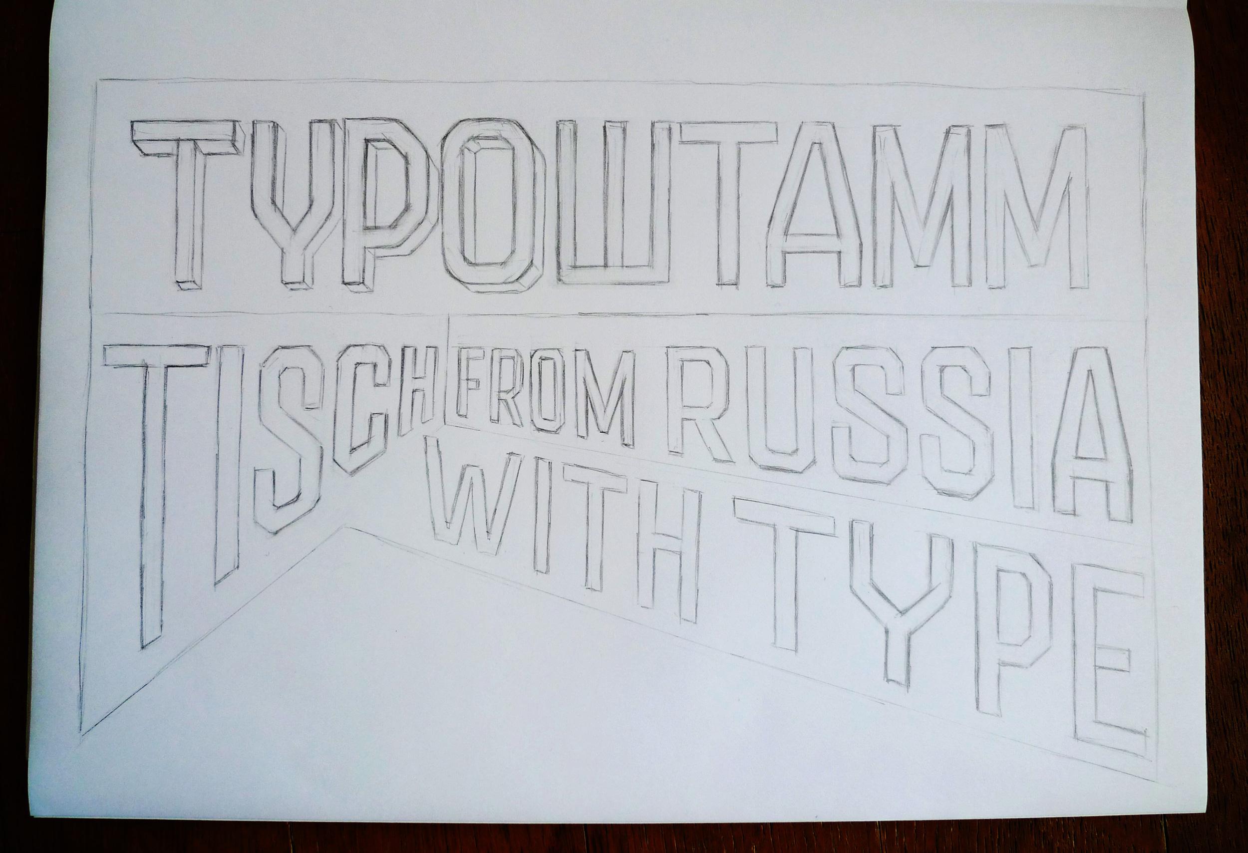 typostammMaria